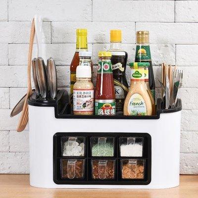 組合刀架多功能廚房置物架調味盒調料罐瓶收納架儲物架筷子收納盒【潮男阿舍】