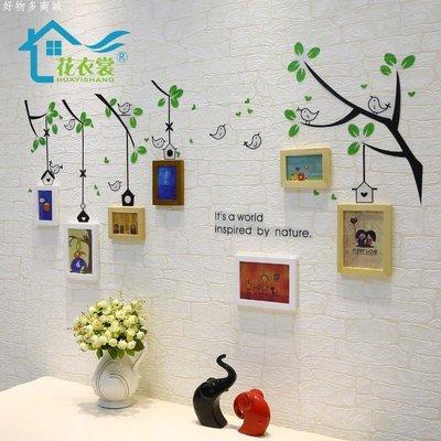 好物多商城  小鳥實木相框墻7框創意掛墻照片墻臥室時尚相框組合相片墻