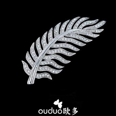 胸花 別針 徽章 歐多時尚樹葉滿鉆胸針男西裝胸花配飾品女羽毛大衣別針金屬徽章