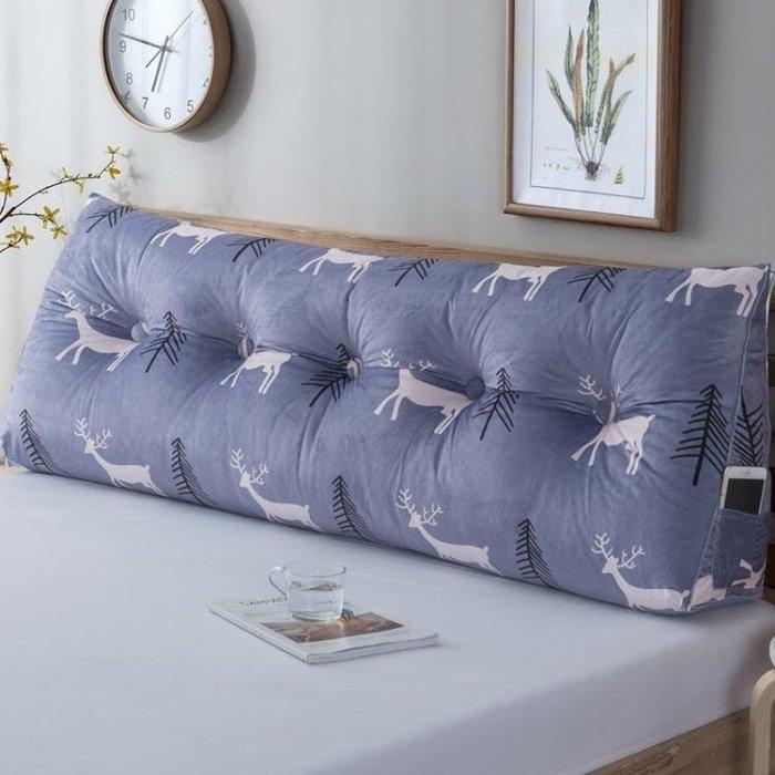 現貨/雙人床頭三角靠墊抱枕榻榻米靠枕腰枕 沙發大靠背軟包 床上護腰靠61SP5RL/ 最低促銷價