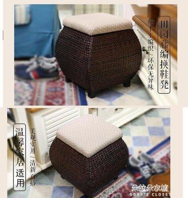 ZIHOPE 收納凳 藤草編收納凳換鞋凳儲物凳有蓋整理收納箱穿鞋擱腳凳沙發方凳ZI812