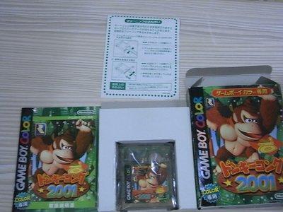 【小蕙館】GBC日版卡帶 ~ Donkey Kong 2001 大金剛 2001 (盒裝) #