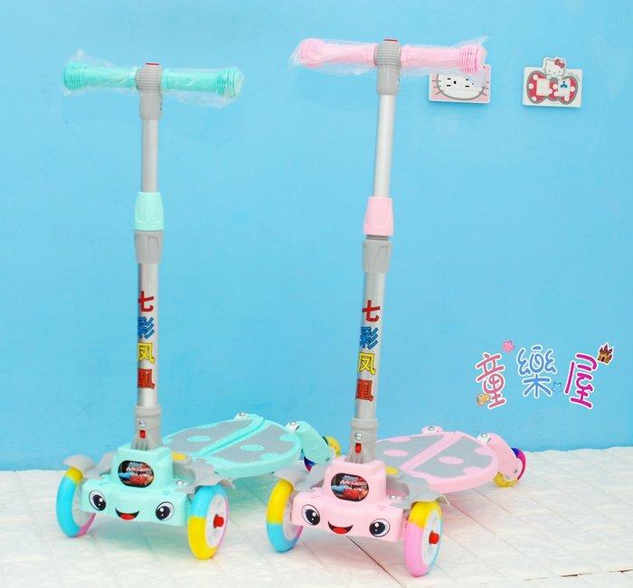 高雄滑板車~青蛙車~可折疊~蛙式滑板車 兒童滑板車 學步車 扭扭車 四輪雙踏板~ 雙龍板 寶寶滑滑車 滑步車