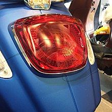 【MODEX】Vespa偉士牌 原廠LED尾燈 後燈 Primavera春天/Sprint衝刺 專用