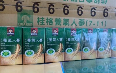 附發票- 桂格 養氣人蔘 滋補液 有糖配方 60ml 每瓶特價45元(單瓶紙盒裝),需貨到付款者另+30元