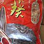 盛香珍  日月潭紅茶味 香瓜子 葵瓜子 3000 克