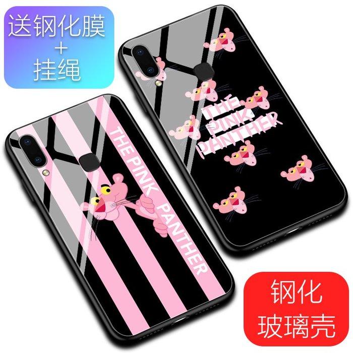 預售款-LKXD-vivoz3網紅粉紅豹z3ins超火卡通可愛頑皮豹z1i個性創意z1時尚玻璃鏡面全包