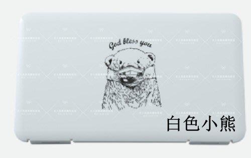 日本製造口罩收納盒 防塵掀蓋口罩盒