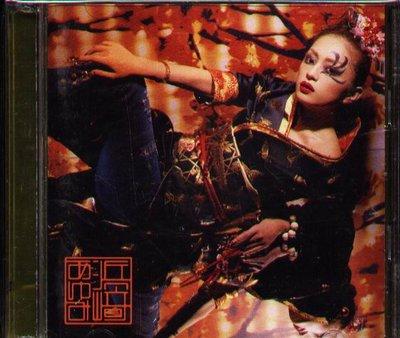K - 浜崎あゆみ - ayu-mi-x4 Non Stop Version - 日版 2 CD 濱崎步