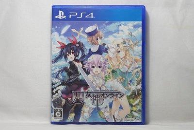 PS4 日版 四女神 ONLINE 幻次元遊戲戰機少女 Cyberdimension Neptunia 4