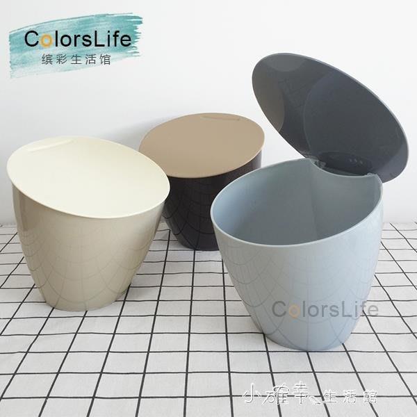 北歐ins桌面垃圾桶創意迷你廚房餐桌台上茶幾韓式可愛小號收納盒 全館免運