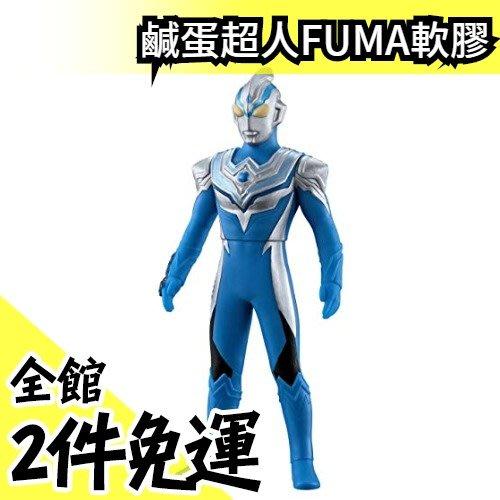 日本空運【FUMA】預購BANDAI 鹹蛋超人 軟膠 67 超人力霸王 奧特曼 Ultraman7/27發售【水貨碼頭】