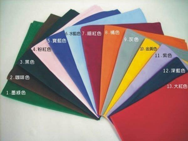 ☆°萊亞生活館 °A595飯店.餐廳專用餐巾布.口布【55*55公分】另有多樣顏色可挑選
