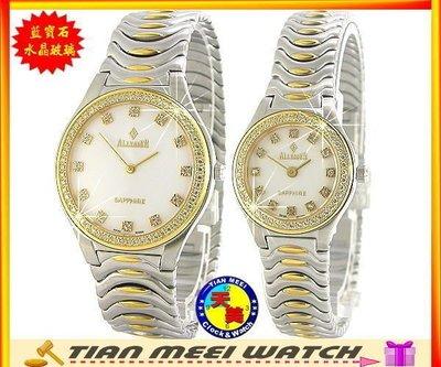 【全新原廠公司貨】【天美鐘錶店家直營】【下殺↘一對超低價有保固】瑞士ALLEADER-高質感名家典藏薄型鑽錶-對錶