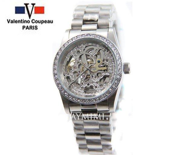 【JAYMIMI傑米】Valentino范倫鐵諾古柏不鏽鋼腕錶-頂級機芯-銀色男士機械錶 特價 1800