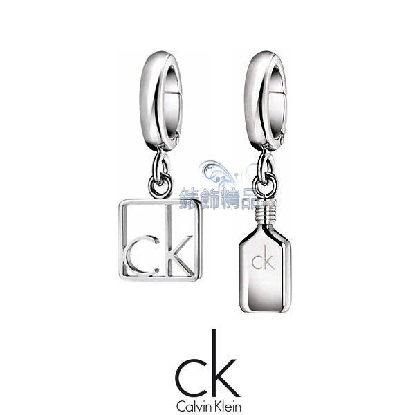 【錶飾精品】Calvin Klein KJ12GA010300 魅力香水瓶 CK 飾品 吊飾.心願系列