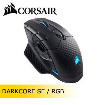 海盜船 Dark Core SE RGB 電競滑鼠/有線/無線/藍牙/16000dpi/支援Qi
