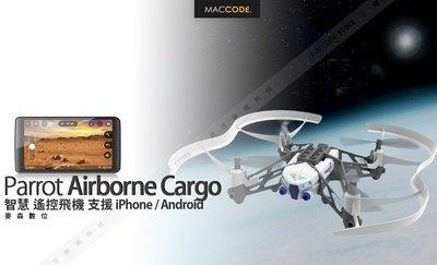 【先創公司貨】Parrot Airborne Cargo 智慧 觸控 遙控飛機 支援iOS/Android 現貨 含稅
