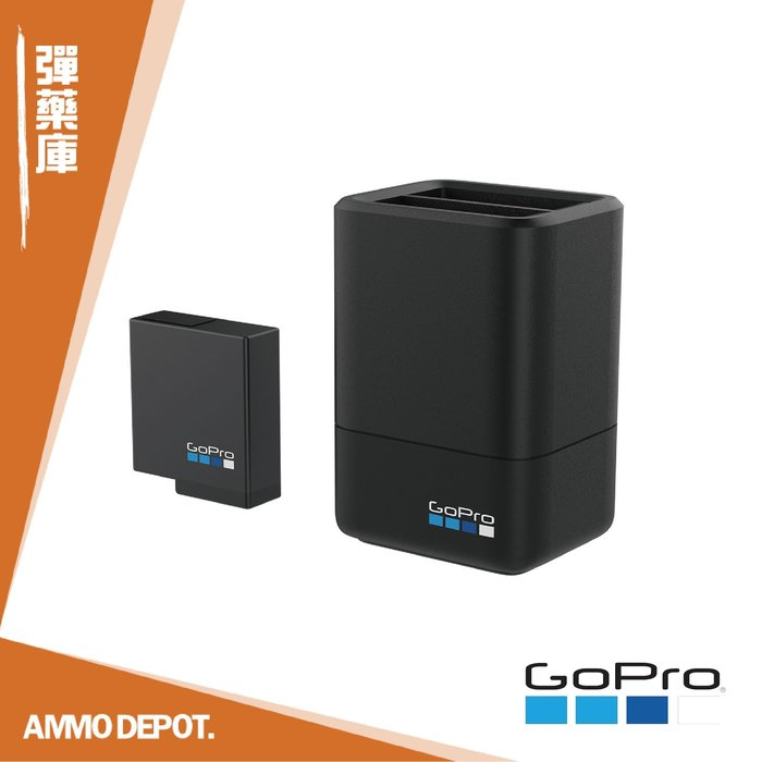 【AMMO DEPOT.】 GOPRO Hero7 /6/5 原廠 雙充 雙電池座充 + 電池 充電 AADBD-001