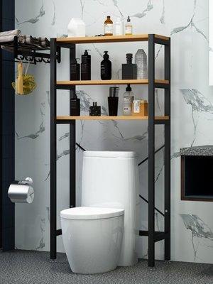 熱賣衛生間馬桶置物架廁所浴室落地臉盆架陽臺洗衣機上方架子收納神器