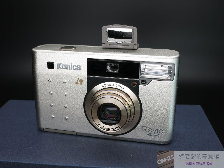 Konica Revio z2 APS 相機