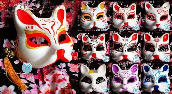 現貨10款-和風COS萬用華麗貓咪狐狸面具 黑紅金多色日本手工生日禮物表演活動party萬聖誕新年尾牙cosplay遊戲
