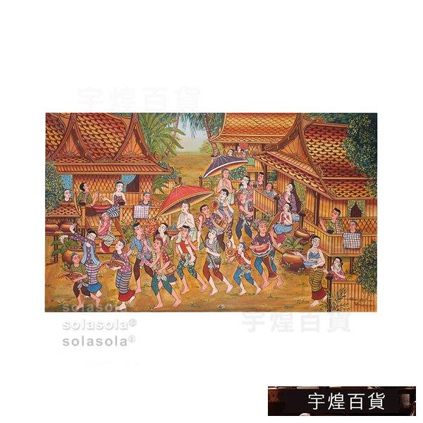 《宇煌》泰國室內牆上裝飾品生活畫牆飾掛畫裝飾畫東南亞_KzgS