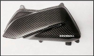 《極緻 CARBON》BWS 勁戰 GTR 空濾蓋 空濾外蓋 原件包覆 CARBON 正碳纖維 碳纖維部品