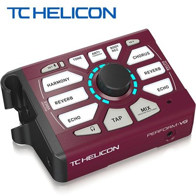 TC HELICON PERFORM-VG人聲效果器-原廠公司貨