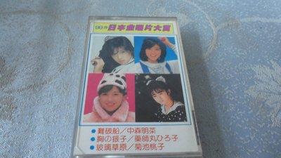 紫色小館3-----日本金唱片大賞15