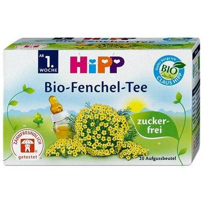 德國 Hipp 喜寶 Fenchel 有機 嬰兒茴香茶/嬰兒茶/兒童茶 20包 無咖啡因 無糖 * 4盒