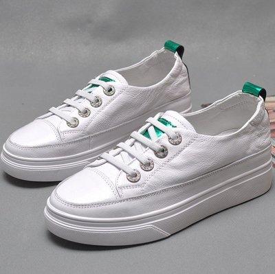 Fashion*小白鞋 百搭學生平底鞋...