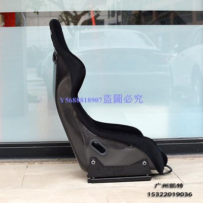 DZ東洲模玩館 BRIDE zeta賽車座椅改裝 不可調 碳纖維 銀閃粉玻璃鋼通用賽車椅