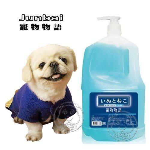 【🐱🐶培菓寵物48H出貨🐰🐹】寵物物語《全犬│抗屑│貓用》洗毛精 4000cc 特價650元