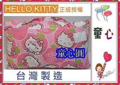 ㊣Hello Kitty睡袋~兒童睡袋~兩色可選~ 台灣製~◎童心玩具1館◎