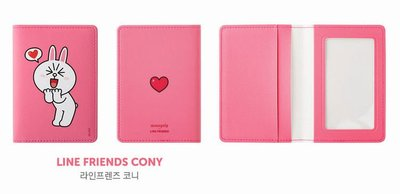 **2018韓國MONOPOLY LINE FRIENDS - FOLDING CARD CASE接疊式卡片套! ** (CONY 兔兔)