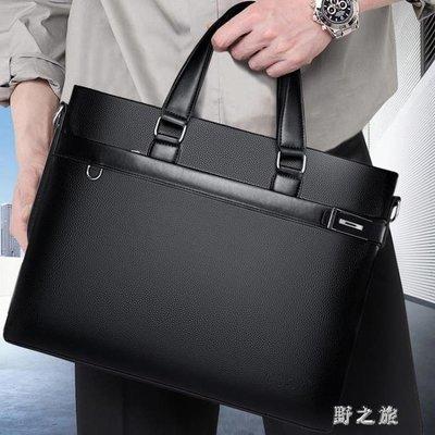 男公事包加厚公文包男商務休閒手提包橫款男士包包防水單肩包軟皮電腦包 MK8108