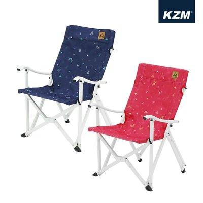 丹大戶外【KAZMI】KZM 印花迷你豪華休閒折疊椅 K20T1C020 紅藍兩色 摺疊椅│椅子│折椅