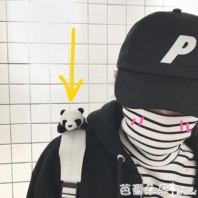 胸針 日系卡通熊貓胸針ins少女心毛絨玩偶可愛書包裝飾徽章別針布藝潮
