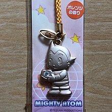 小飛俠 阿童木 Astro Boy 吊飾 電話繩