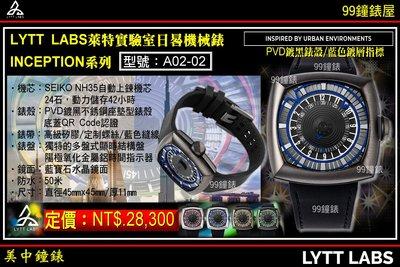 【99鐘錶屋】LYTT LABS 萊特實驗室 日晷錶 | INCEPTION V1.0 - 槍藍/型號:A02-02@@