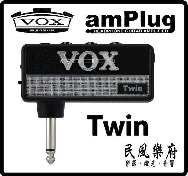 《民風樂府》全新版本 VOX amPlug Twin 日本製迷你音箱模擬耳機前級,大音箱經典音色帶著走!