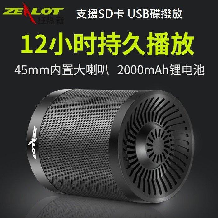 [現貨 隨身款最佳選擇]鋼鐵俠 藍牙喇叭 S5  低音砲 藍芽喇叭 支援USB SD卡