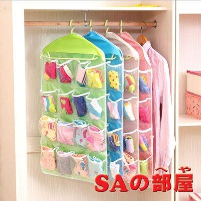 ◎SA部屋◎16格收納掛袋 透明16格衣櫥收納袋 門後置物收納袋 內衣褲襪子 分類掛式收納袋 雜物壁掛袋-特價25元 高雄市
