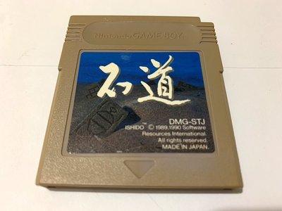 幸運小兔 GB遊戲 GB 石道 任天堂 GameBoy GBC、GBA 適用 F7