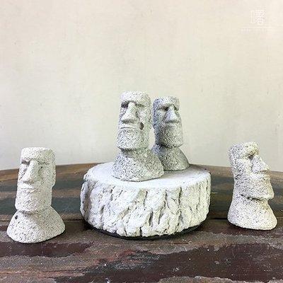 【曙muse】Moai摩艾排排站 水泥...