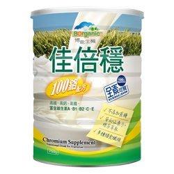 《小瓢蟲生機坊》博能生機 - 佳倍穩100鉻配方750公克/罐(全素) 沖泡飲品