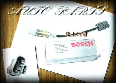 線上汽材 BOSCH O2/含氧感知器/3P公插/27CM QUEST 3.0/3.3 其他車款歡迎詢問