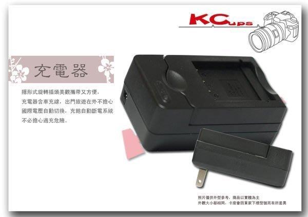 凱西影視器材 一年保固 充電器 Nikon ENEL15 適用 D750 D850 D810  D7500 D7200