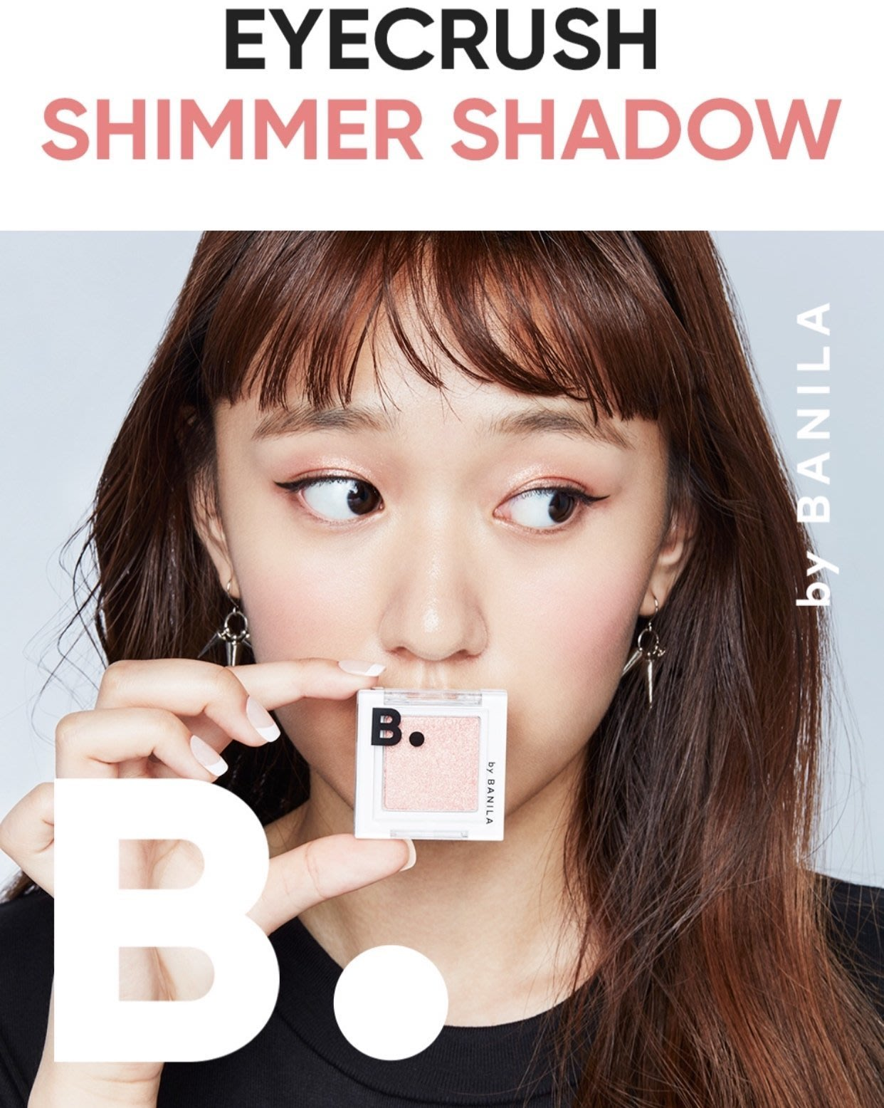 【韓Lin連線代購】韓國B. by Banila co-2017秋冬 2017秋冬 EYECRUSH SHIMMER眼影